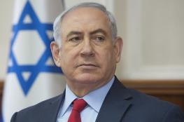 نتنياهو يوعز باغلاق 22 ممثلية لاسرائيل حول العالم