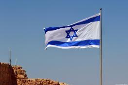 """""""إسرائيل"""" توجه رسالة للشعب العراقي"""