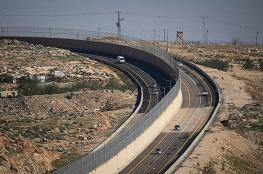 الخارجية : طريق السيادة يدمر الدولة الفلسطينية