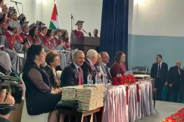 """الرئيس ورئيس الوزراء يحضران حفل تخريج طلاب مدرسة """"الفرندز """""""