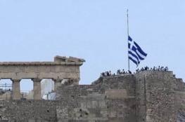 اليونان تعلن الحداد وتنكس اعلامها حزنا على آيا صوفيا