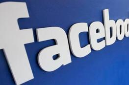 """تعطل """"فيسبوك"""" لدى ملايين المستخدمين حول العالم"""