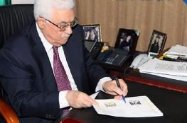 """الرئيس يمدد فترة """"النتشة """" ويعين نبيل شعث مستشاراً له للشؤون الخارجية"""
