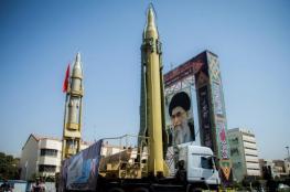ايران تهدد اوروبا بصواريخ بعيدة المدى