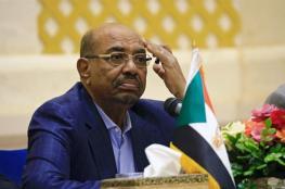 السودان... قرار قضائي بشأن أسرة البشير