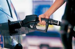 ازالة هذه القطعة من سيارتك يوفر من استهلاك الوقود