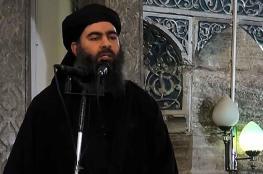 """صحيفة تتسائل : لماذا لم تقبض الولايات المتحدة على """"البغدادي """""""