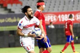 الزمالك يهدد بالانسحاب من الدوري المصري