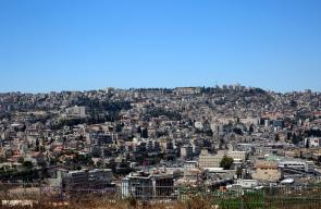 لطريق الي الناصرة