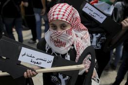 اسرائيل : المناهج الدراسية الفلسطينية مليئة بالكراهية
