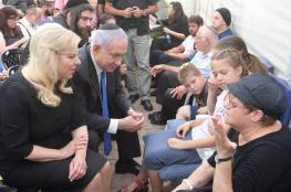 """نتنياهو: يجب إعدام منفذ عملية """"حلميش"""""""