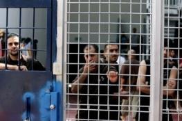 """الاسرى يواصلون اضرابهم عن الطعام لليوم """" 11 """" على التوالي"""