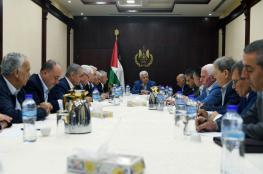 مركزية فتح تعقد اجتماعاً غداً لبحث تطورات المصالحة والعملية السياسية