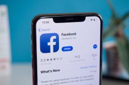 اعطال جسمية تصيب فيسبوك وواتساب