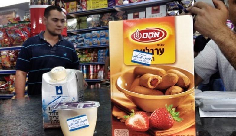 الحكومة تقرر منع إدخال المنتجات الاسرائيلية الى الأسواق الفلسطينية