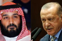 تركيا تحذر السعودية من تحديها