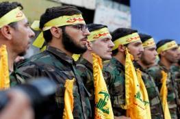 حزب الله : القمم العربية الامريكية تثير الضحك ولا تخيفنا