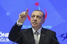 اردوغان يدعو الى قمة اسلامية عاجلة لمواجهة نوايا ترامب
