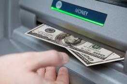 الحكومة تعلن عن اجراءات ضريبية جديدة لزيادة الإيرادات