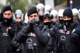 تركيا تعتقل 7 أشخاص على خلفية التحقيقات بشأن هروب كارلوس غصن
