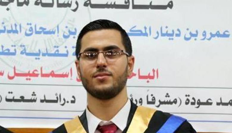 أنس رضوان يستهجن قرار حماس بحقه