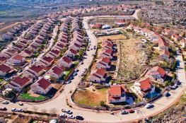 الامم المتحدة : المستوطنات الاسرائيلية غير شرعية