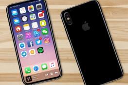 آبل تختبر نموذجين من هاتف آيفون 8