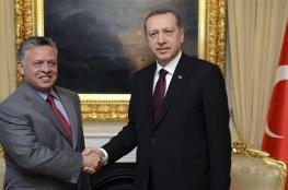 الملك الأردني يهاتف الرئيس التركي بشأن الأقصى