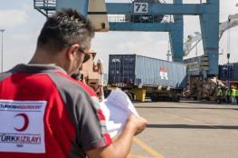 """بدء دخول شاحنات """"حمولة سفينة المساعدات التركية"""" لغزة"""