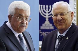 اتصال هاتفي بين الرئيسان الفلسطيني والاسرائيلي