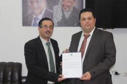 اختيار أكاديمي من القدس المفتوحة عضوًا باتحاد (أكسفورد) ببريطانيا