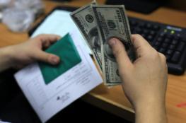 الخارجية: العرب يماطلون بتوفير شبكة امان مالية لفلسطين