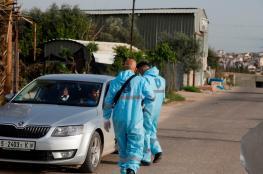 الشرطة تضبط 22 مركبة مخالفة لحالة الطوارئ في اريحا