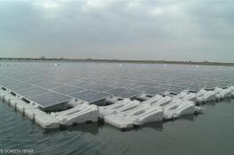 أنشاء أكبر محطة عائمة للطاقة الشمسية في أوروبا