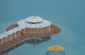 أريحا -البحر الميت