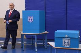 """استطلاع جديد :"""" نتنياهو لن يستطيع تشكيل حكومة اسرائيلية """""""