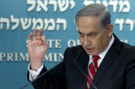 نتنياهو : ابو مازن يسمم عقلية الشباب الفلسطيني