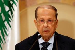 ايران : انتخاب ميشيل عون رئيساً للبنان انتصار لمنهاج الممانعة والمقاومة