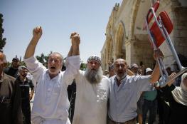 رئيس الكنيست يهاجم المسلمين بالأقصى: لن نتسامح معهم
