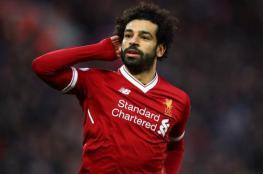 هل قرر محمد صلاح الرحيل عن ليفربول ؟