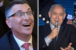 نتنياهو يفوز بانتخابات حزب الليكود
