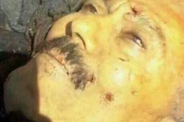 """الاعلان عن مقتل الرئيس اليمني السابق """" علي عبد الله صالح """""""