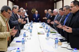 الرئاسة الفلسطينية ترد على إعلان واشنطن نقل السفارة الاميركية للقدس في 14 أيار