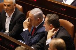 نتنياهو يفشل في تشكيل حكومة اسرائيلية