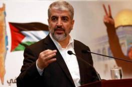 """خالد مشعل : اسرائيل واميركا بدأتا فعلياً بتنفيذ """"صفقة القرن """""""