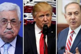 """ماذا سيطلب ترامب من الرئيس عباس و """"نتنياهو""""؟"""