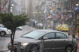 حالة الطقس : درجات حرارة متدنية وفرصة لهطول أمطار