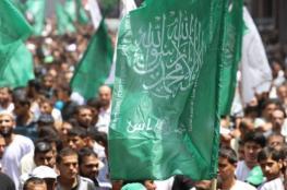 """حماس : اسرائيل هي المسؤولة عن اغتيال """" فقهاء """""""