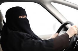 سعودية تتسبب بمقتل مرافقها اثناء قيادتها للسيارة قرب مكة المكرمة