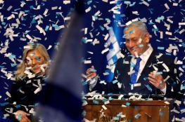 """تقرير يكشف أسباب فوز نتنياهو بالرغم من """"فساده """""""